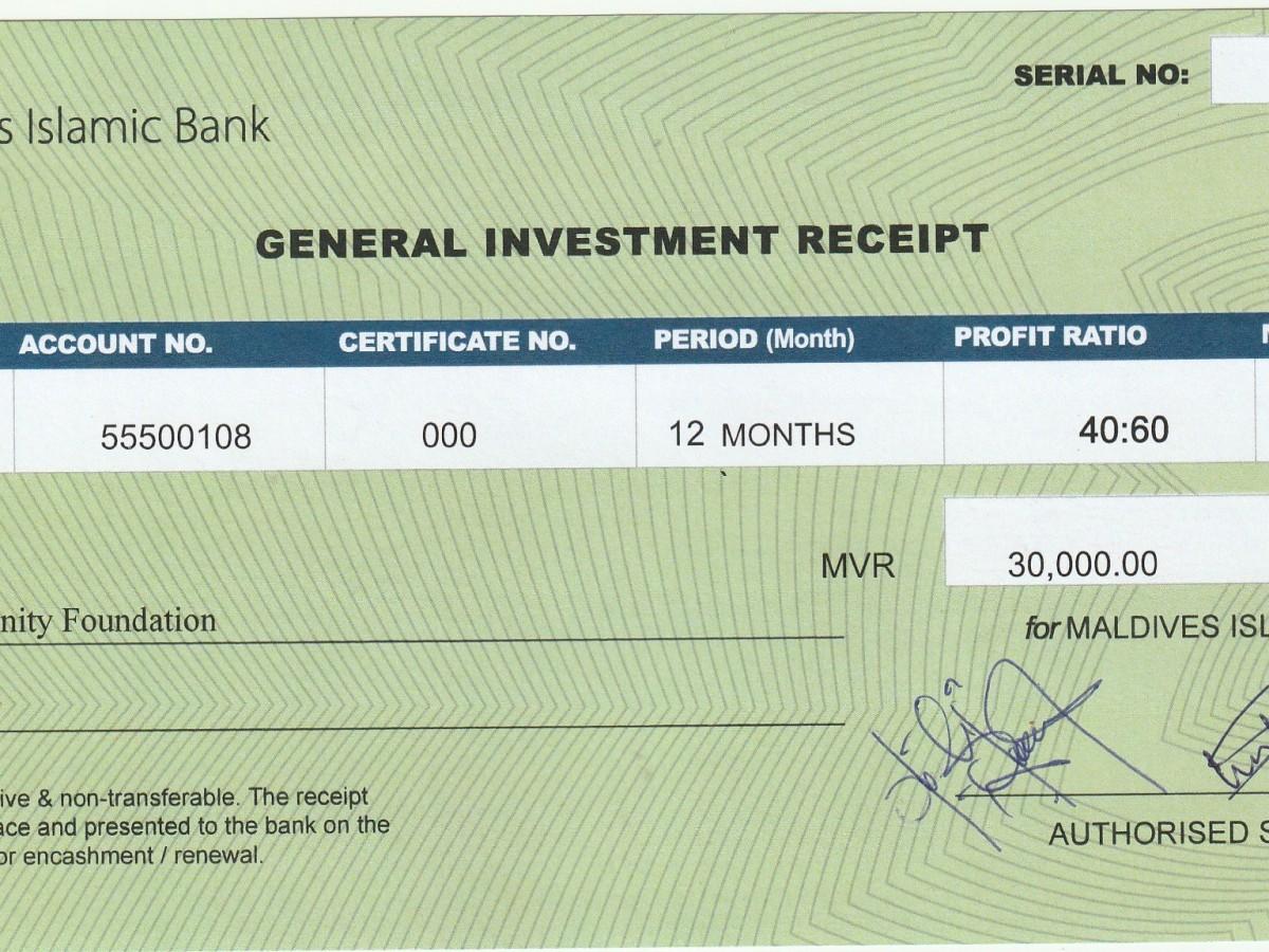 MIB GIA Certificate
